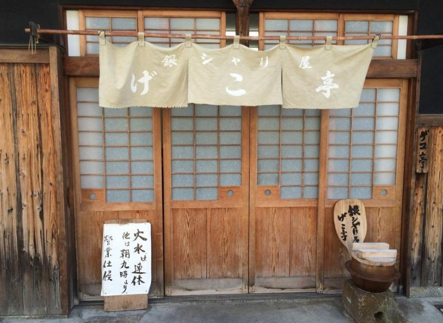 japanske resturant